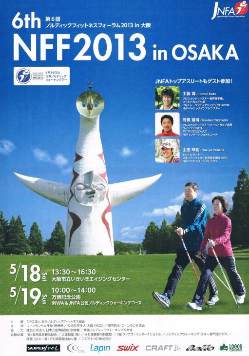CCI20130308_00000.JPG