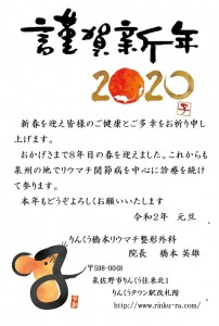 2001042
