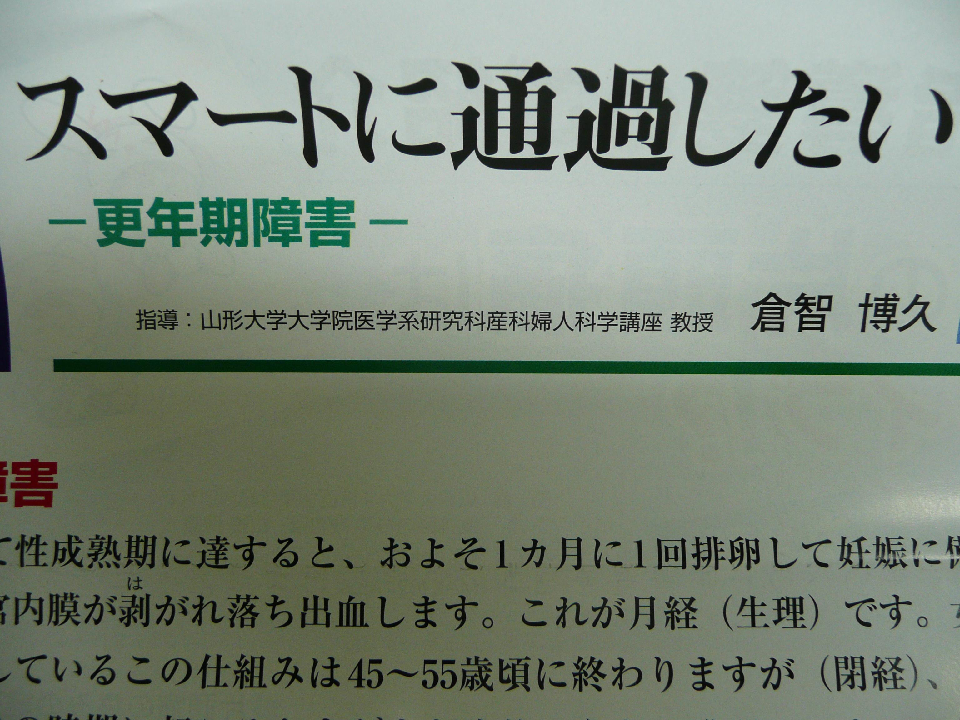 P1050158.JPG