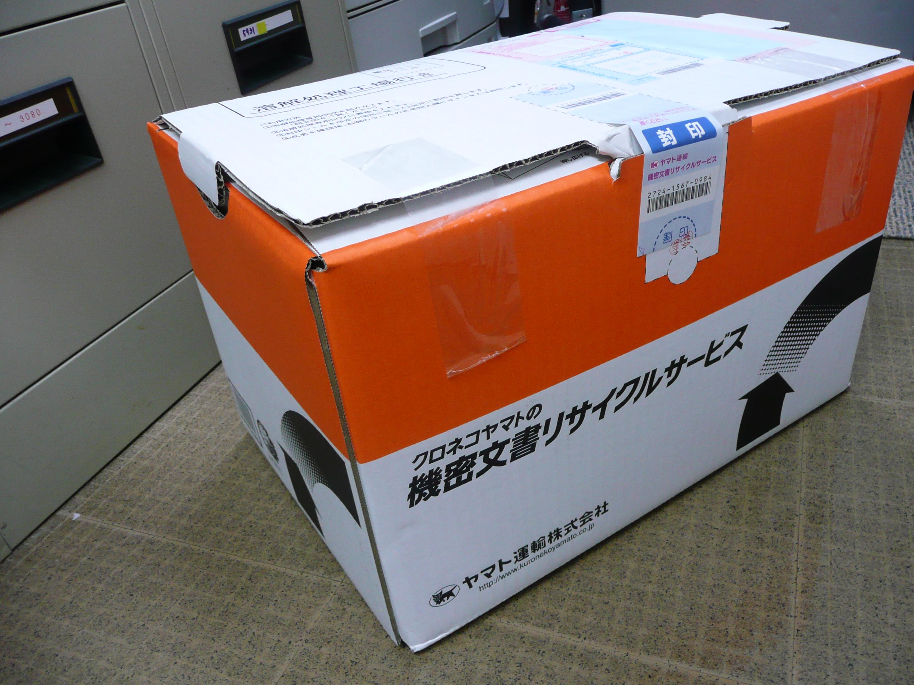 P1050259.JPG