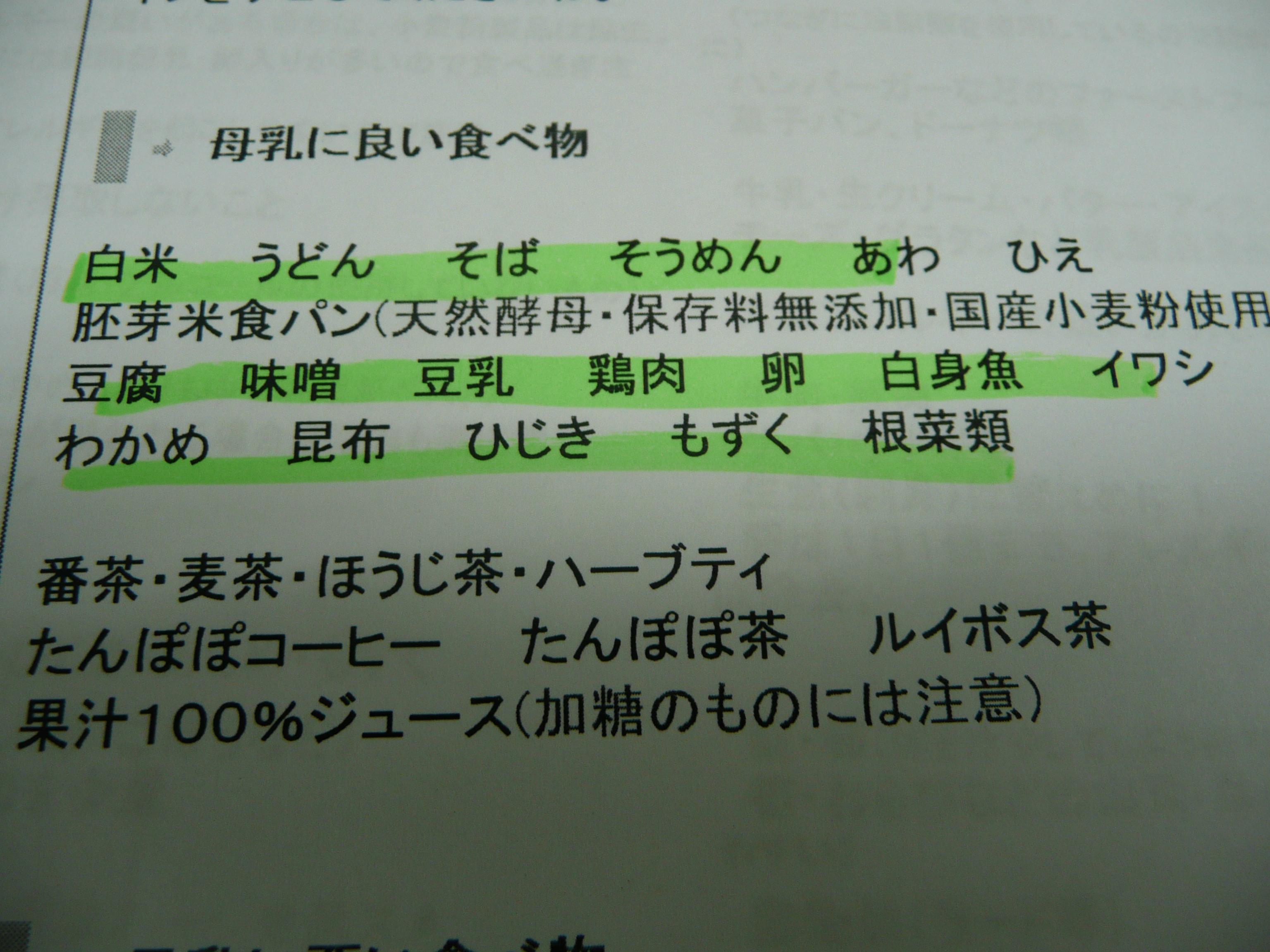 P1050301.JPG