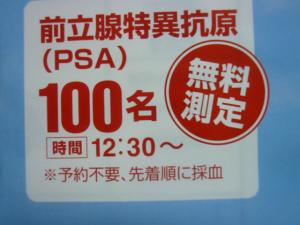 P1010645.JPG