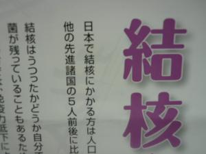 P1010742.JPG