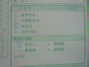 P1010818.JPG