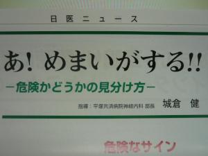P1010879.JPG