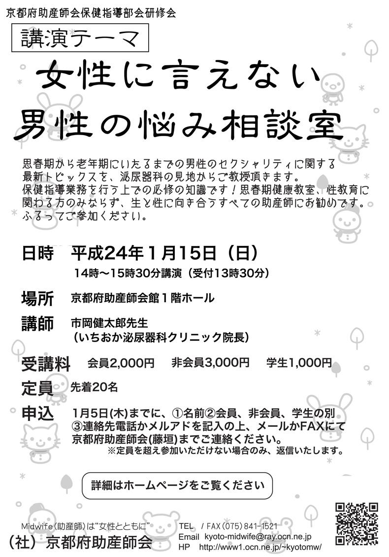 drichioka1205のコピー.jpg