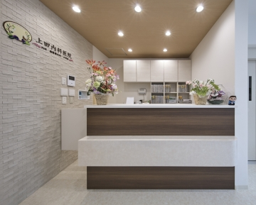 上田内科医院