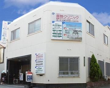 長田診療所(はり灸整体salonココロク)