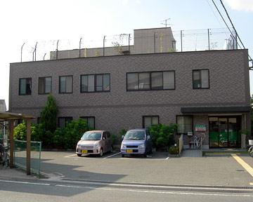小林診療所